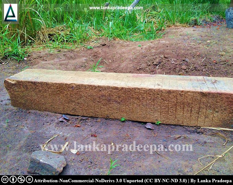 A pillar inscription at Keheliya Viharaya