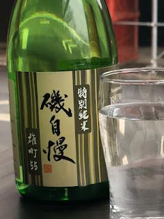 http://www.isojiman-sake.jp/en/products