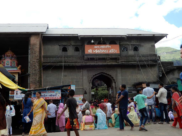 Triambakeshwar Temple Entry Fee