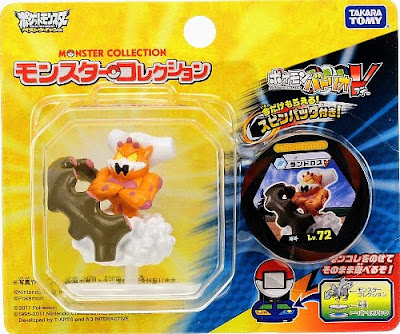 Landorus figure Takara Tomy Monster Collection Batorrio Set