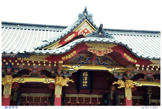 Day 9.1 根津神社