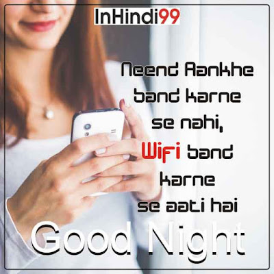 Whatsapp Good Night Status hindi