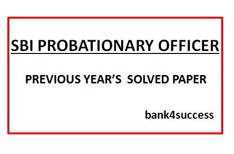 Paper clerk solved sbi pdf