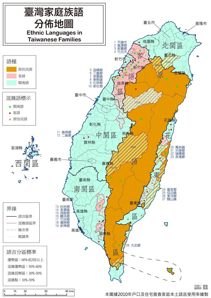 Famed Taiwanese linguist Ang Ui-jin (Wiki) posted these maps to his  Facebook. These are based on 2010 household survey data.