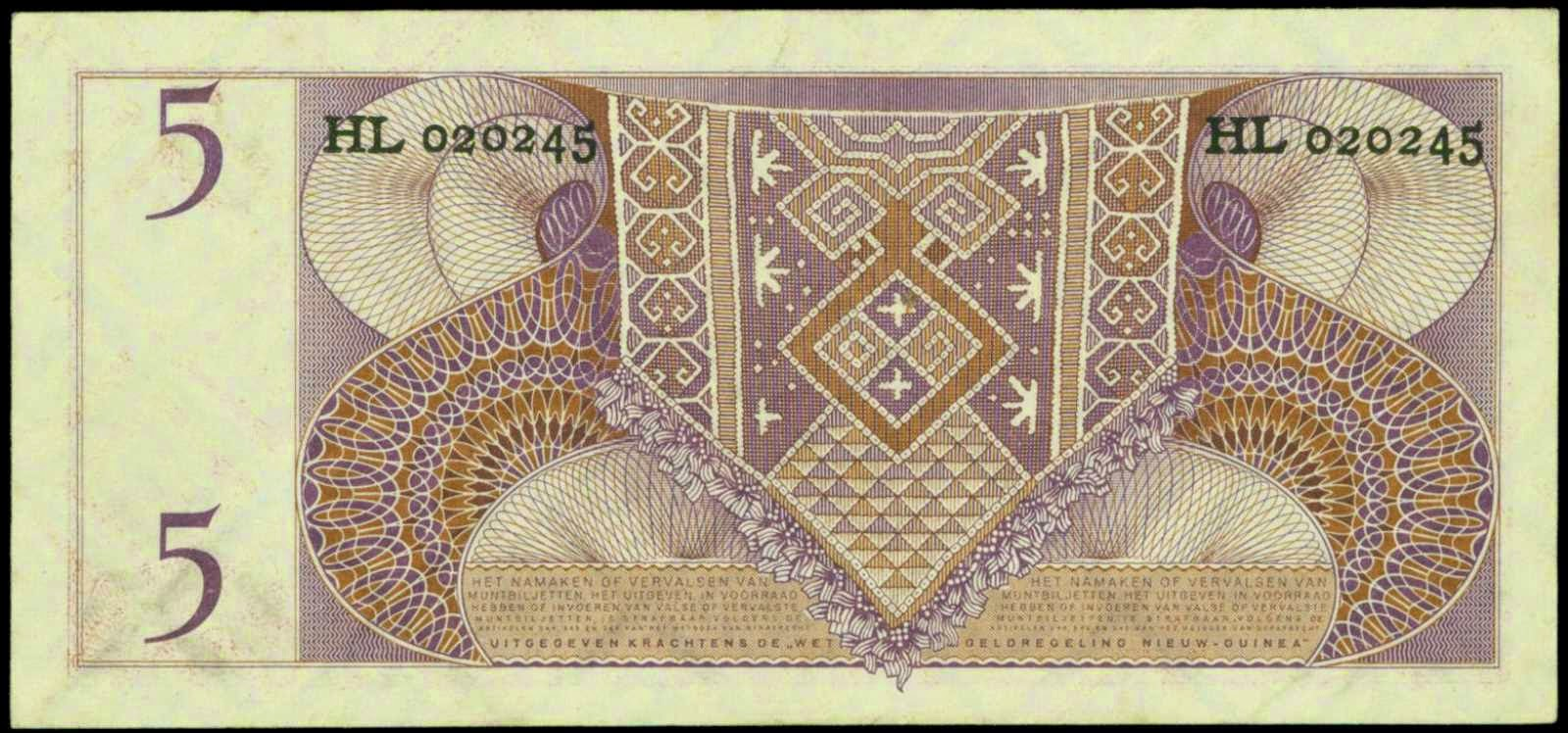 Netherlands New Guinea paper money 5 Gulden note 1954