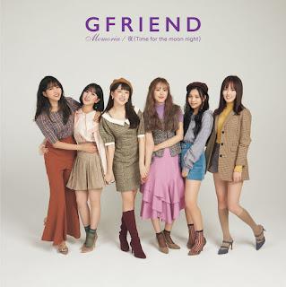 gfriend single japonés memoria