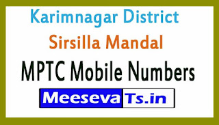 Sirsilla Mandal MPTC Mobile Numbers List Karimnagar District in Telangana State