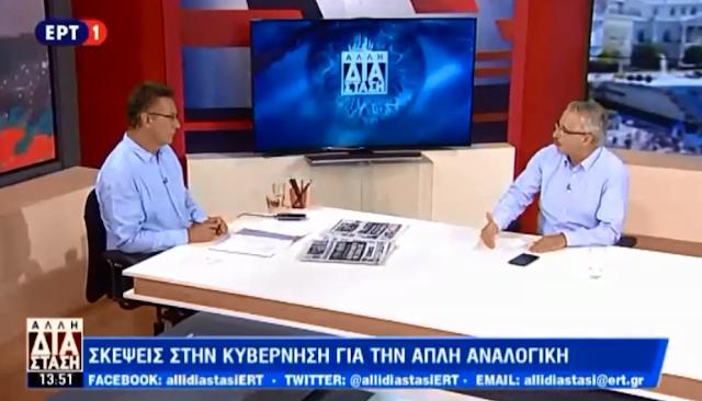 Γ. Μανιάτης: Προσβάλλουν τη νοημοσύνη του ελληνικού λαού με το θέμα των συντάξεων