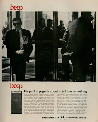 beep - Motorola