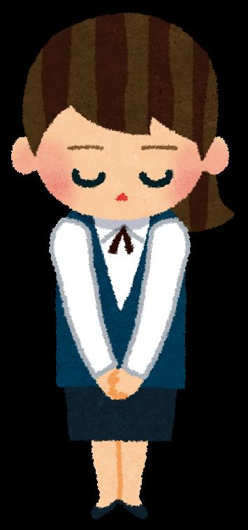 ライセンス アカデミー 2ch