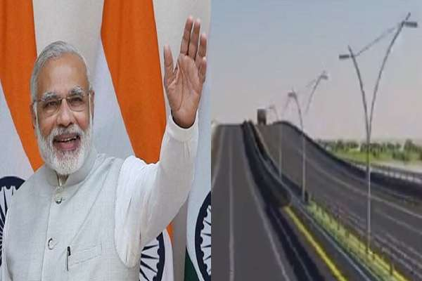 pm-narendra-modi-will-inaugurate-kgp-express-way-27-may-news