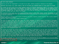 تحميل اسطوانة الانقاد الطوارئ الكاسبرسكاي dc4.png