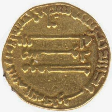 A Genuine Gold Dinar Of The Abbāsid Caliph Al Mansur Struck In Ad 773 4 Housed Fitzwilliam Museum Cambridge Note Image Has Been Rotated To