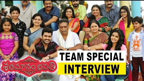 Watch Shatamanam Bhavathi Movie Team Special Interview Sharwanand, Anupama Parameswaran