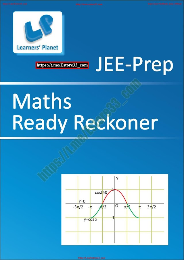 MATHS READY RECKONER FOR JEE AND OTHER ENTRANCE EXAM