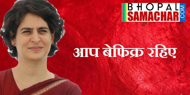 INDORE से कांग्रेस प्रत्याशी कौन होगा: प्रियंका गांधी ने बताया | MP NEWS