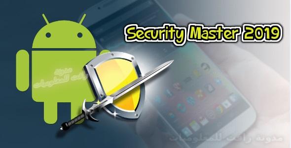 https://www.rftsite.com/2018/12/security-master-2019.html
