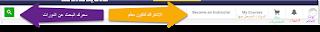 شرح مفصل لطريقة التسجيل وتسجيل الدورات في موقع Udemy