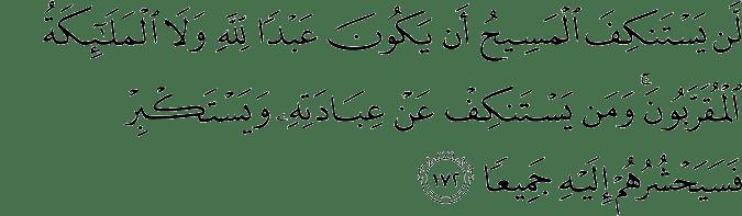 Surat An-Nisa Ayat 172