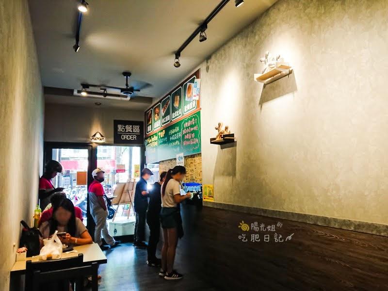 中和大潤發早午餐店,沐禾饕找餐,中和好吃蛋餅