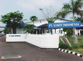Lowongan Kerja Terbaru di Cikarang : PT. Gunze Socks Indonesia - Operator Produksi