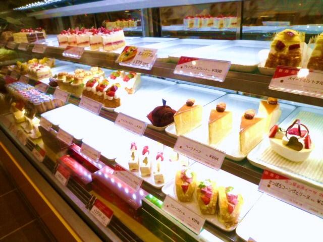 Japanese Hokkaido Cake Recipe: What Wonderful Travels In Hokkaido, JAPAN!: KINOTOYA (きのとや