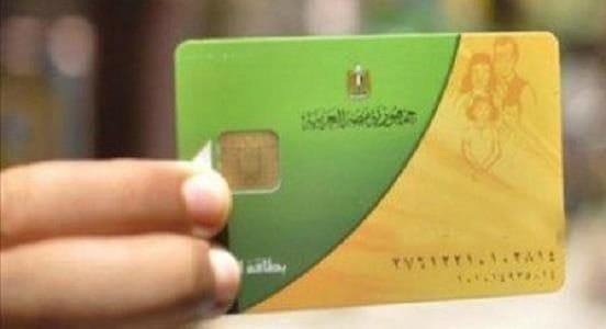 وزارة التموين - 9 خطوات لتحديث البطاقة التموينية بالرسائل وعلى الانترنت بعد التحديث للموقع للشرح التفصيلى وحدث بياناتك الان