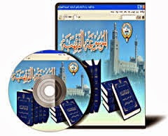 Download Aplikasi Fiqih 4 Madzhab Terlengkap