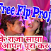Utha Ke Raja Saya Hot Bhojpuri Full Dj Song FLP Project