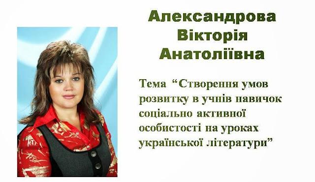 Аналiз вiрша в прозi лесi українки твої листи