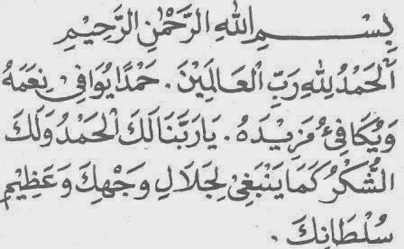 Doa Setelah Sholat Fardhu (5 Waktu) Pendek Arab, Latin Dan Artinya