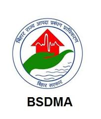 bsdma-recruitment-sr-sdvisor-pa-ra-project-asst-officer-posts-www.emitragovt.com