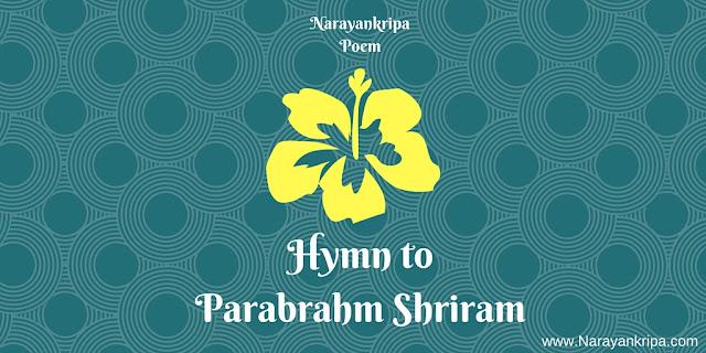 Image: Hymn to Parabrahma Shriram