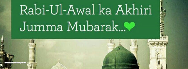 rabi-ul-awal-last-friday