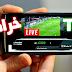 تحميل التطبيق الأول لمشاهدة القنوات و الباقات الخاصة بالقمر الهوت بيرد واسترا كأس العالم 2018 بروسيا بالمجان