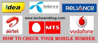 how to check mobile number-TechEarnBlog