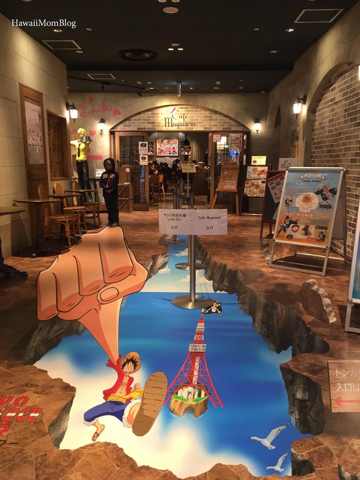 Hawaii Mom Blog: Visit Tokyo: Tokyo One Piece Tower