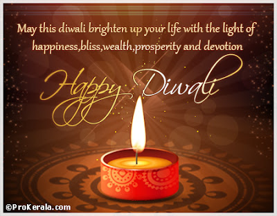Diwali Dhanteras Badhaiyan 2015 Gujrati SMS Messages Wishes Quotes