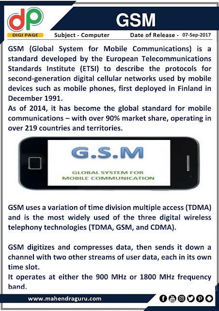 DP | GSM | 07 - 09 - 17