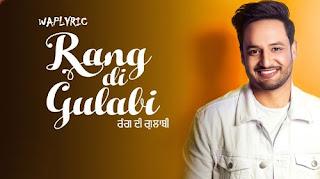 Rang Di Gulabi Song Lyrics