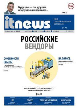 Читать онлайн журнал<br>IT News (№12 декабрь 2016)  <br>или скачать журнал бесплатно
