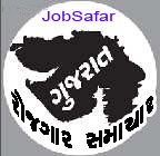 http://gujaratinformation.net/showpage.aspx?contentid=32