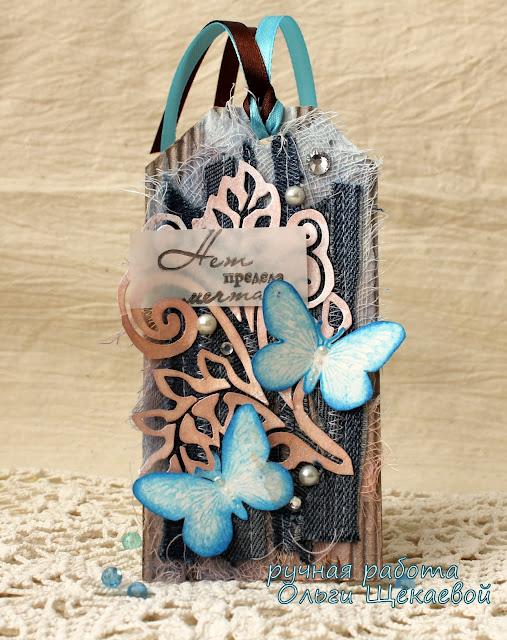 тег с бабочками, крафт и гофро-картон
