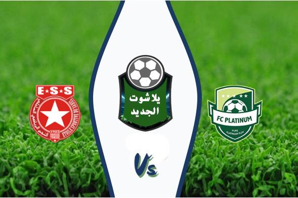 النجم الساحلي التونسي يعود بفوز غالي من زيمبابوي بثلاثة أهداف على حساب بلاتينيوم