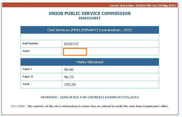 UPSC Civil Service Examination Score Sheet