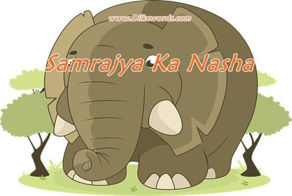 elephant-hindi-story