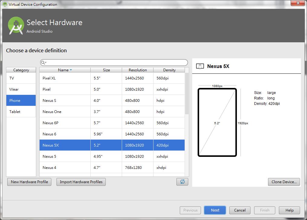 Image%2B020 - Android Studio 完整安裝教學 - 一起來學寫手機App吧!