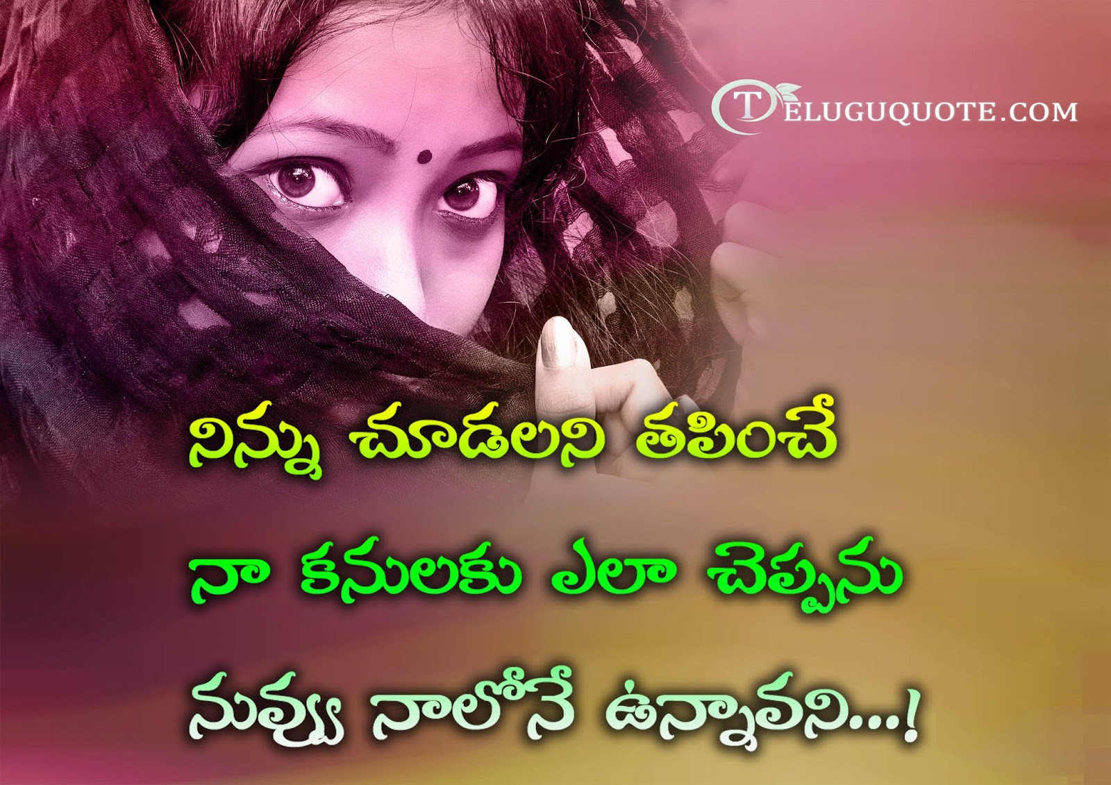 Love Quotes Telugu New Telugu Quotes
