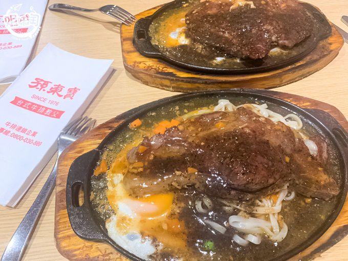 孫東寶台式教父牛排-左營區小吃推薦