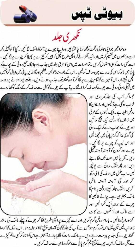 Tips Fresh Glowing Skin
